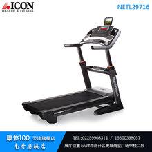 天津河西区跑步机专卖店地址家庭健身房配置