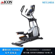 家庭健身房的椭圆机配置天津河西区专卖店体验选购