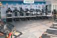 天津南开区督洋按摩椅专卖店热销款TC682