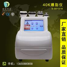 多极射频纤体仪40K爆脂仪极速爆脂仪电波拉皮