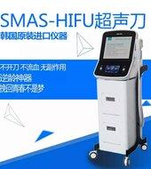 厂家提供韩版超声刀美容仪高端进口配置厂家直销