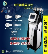 RF射频爆脂仪负压塑形仪多功能瘦身仪器仪热立塑