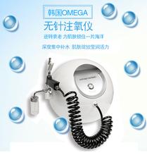 面部补水注氧仪高压雾化水氧仪纳米喷雾美容院补水仪器