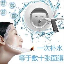 家用补水神器韩国皮肤管理OMEGA水氧仪无针水光仪注氧仪