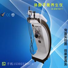 排酸平衡养生仪五行经络养生仪养生仪器排酸仪负压吸痧仪