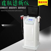 水氧透析仪——美容院必备基础仪器
