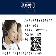 电动丰胸仪哪个牌子好广州迪姿美容设备厂多功能拔罐刮痧器图片