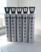 供应大气环境检测用标准气体,氮氧化物标准气体,尾气检测用标准气体,二氧化硫标准气体