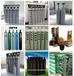 厂家直销电力工业用标准气体,八组分标准气体