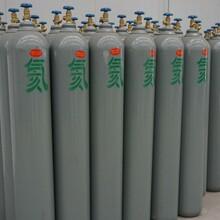 厂家直销40升高纯氦气,最安全的气体图片
