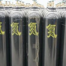 厂家直销40升高纯氮气,纯度99.999%图片