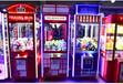英伦风娃娃机电玩城礼品娃娃机迷你夹公仔机投币儿童抓娃娃机游艺厅礼品机新款