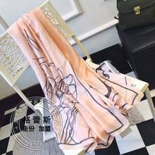 时尚高端百搭大牌真丝丝巾-厂家一手货源-格蕾斯服饰