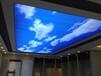 河北软膜天花柔性天花专用喷绘膜灯箱膜洗浴水区专用软膜天花适用于各种场所的装修设计和施工
