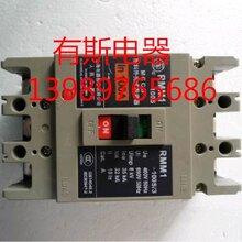 沈阳RMM1-160S/3P上海人民断路器厂家
