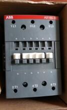 低压电器AX150-30-11交流接触器ABB系列