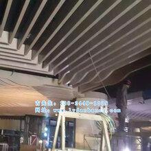 型材铝方通天花U型铝方通吊顶异型铝方通价格