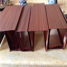 造型鋁單板鏤空,雙曲鋁單板價格圖片