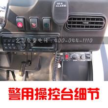 大阳巡逻车电动四轮车电动观光车电动汽车生产厂家代理加盟