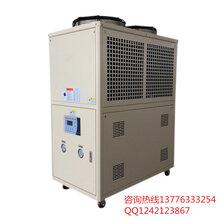 供应注塑冷水机/注塑专用冷水机价格/注塑冷水机厂家图片