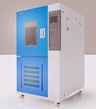 LINPIN恒温恒湿试验箱存在的优势