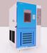 高低温试验箱在使用中需要注意的四大事项