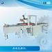 武汉热缩包膜机厂家直销矿泉水饮料纸盒箱子塑膜自动包装机