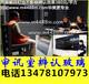 郑州单向透视玻璃海南审讯室玻璃呼和浩特辨认玻璃