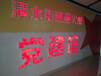 周边烤漆发光字-安徽芜湖标识标牌专业创意设计制作