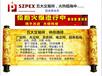 云南昆明原油招商加盟,全国原油招商加盟,沥青招商加盟