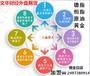 湖南省最好的外盘期货,现货平台诚招代理.行业领先