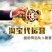 锦州淘宝选择网店外包淘宝代运营优势