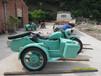 750边三轮摩托车价格:6000元