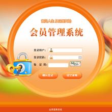 西安千度直销软件开发