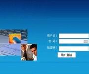直销软件,直销财务软件图片