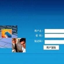 中国直销软件