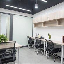 龙岗一站式创业梦工厂,精装办公室出租可注册