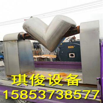 高效混合机厂家供应/二手V型混合机/二手槽型混合机/二手三维运动混合机