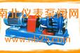 IH型不锈钢化工离心泵厂家-IH型不锈钢化工离心泵价格-南北仪表泵阀网