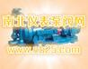 供应电动隔膜泵型号-隔膜计量泵最新产品-南北仪表泵阀网