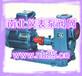 离心油泵型号-自吸式离心油泵供应-南北仪表泵阀网