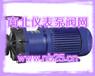工程塑料磁力泵厂家-工程塑料磁力泵多少钱-南北仪表泵阀网