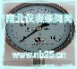 耐震压力表供应商-不锈钢耐震压力表规格-南北仪表泵阀网