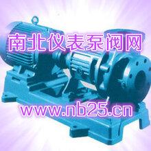 单级单吸离心泵图片-单级离心泵报价-南北仪表泵阀网图片