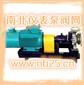 化工流程泵厂家,化工流程泵型号规格,南北仪表泵阀网