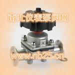 气动卫生隔膜阀产品型号,南北仪表泵阀网,气动卫生隔膜阀标准