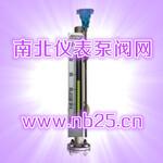 磁致伸缩液位计厂家,南北仪表泵阀网,磁致伸缩液位计供应商
