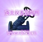 直流式波纹管截止阀型号,南北仪表泵阀网,波纹管截止阀价格