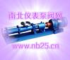螺杆泵原理,南北仪表泵阀网,螺杆泵型号参数