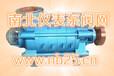 卧式多级离心泵供应厂家,多级泵离心泵型号,南北仪表泵阀网